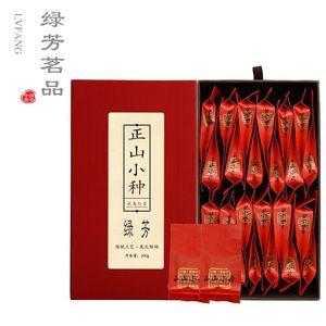 买一送一 正山小种 小种 红茶 新茶 武夷红茶茶叶礼盒装100g*2盒