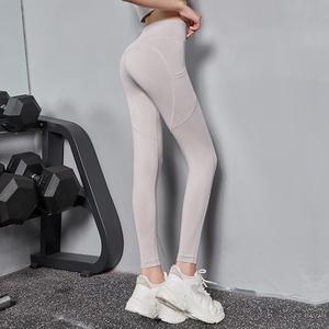 夏运动瑜伽蜜桃臀速干健身裤女高腰显瘦弹力紧身提臀跑步薄款长裤