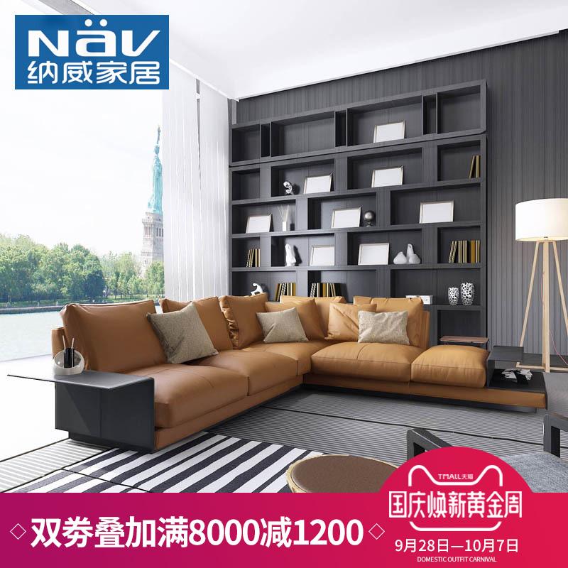 纳威真皮沙发头组合层牛皮北欧大户型皮质沙发客厅整装工业风家具