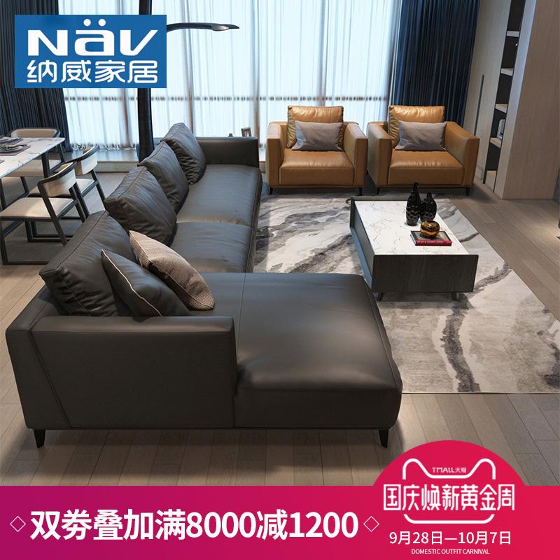 纳威北欧真皮沙发组合客厅整装简约现代小户型牛皮sofa样板房家具