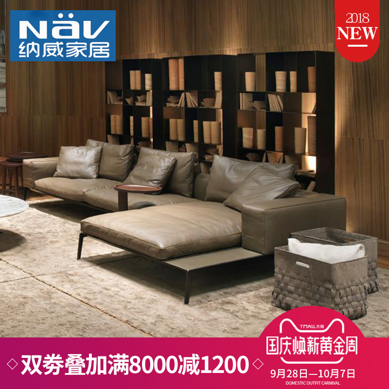 纳威北欧真皮沙发组合头层牛皮现代简约小户型客厅意大利轻奢家具
