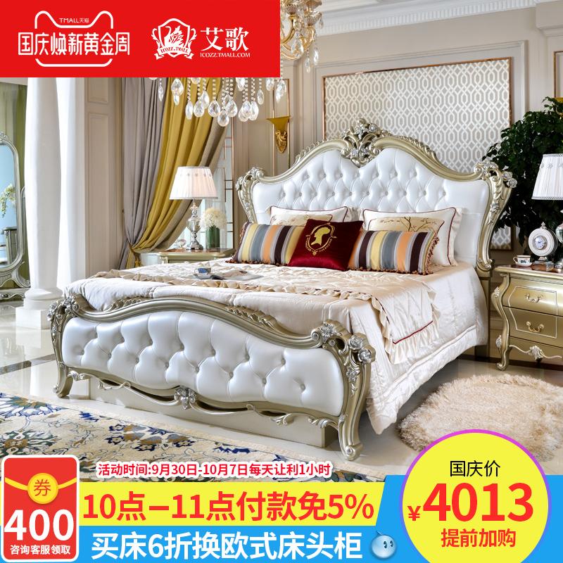 艾歌真皮欧式床双人床豪华奢华香槟色卧室别墅床橡木实木框架X12