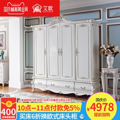 艾歌欧式四门衣柜实木雕花钢琴烤漆四门组合衣橱橡木卧室法式Z05