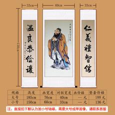 Картина Портрет пользовательские kongzizhongtang матче классе