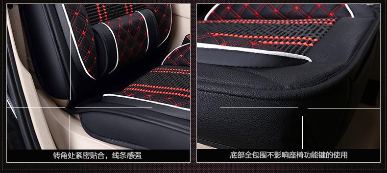 卡恩车品专营店_VCAN/凡城尚品品牌产品评情图