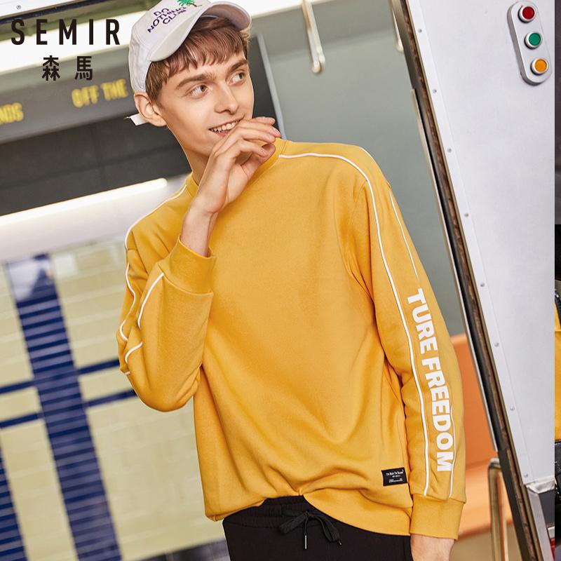 森马卫衣男士2018秋季新款黄色圆领套头长袖t恤学生青少年上衣潮