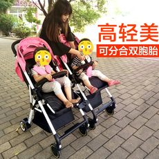 Stroller for twins Babibaby
