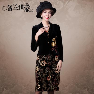 名兰世家妈妈装连衣裙套装中年女装40-50岁中老年时髦两件套女