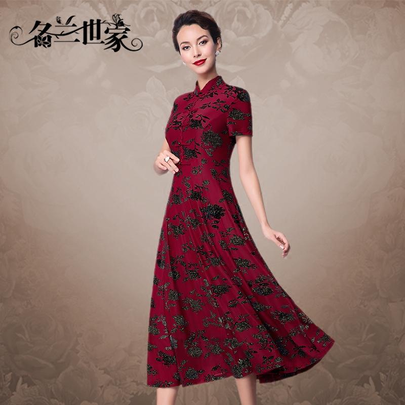 名兰世家时尚连衣裙印花气质夏季妈妈装气质优雅中长款a字裙复古