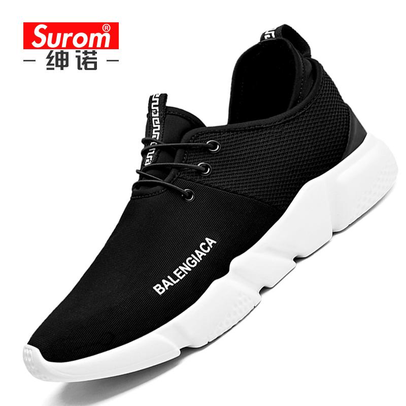 秋季男鞋潮流新款百搭布鞋运动休闲鞋男士学生板鞋子黑色原宿韩版
