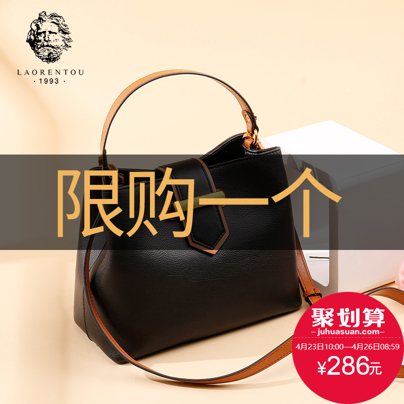 The old man's Head new bag female handbag 2019 New Fashion simple leather bucket shoulder messenger bag handbags