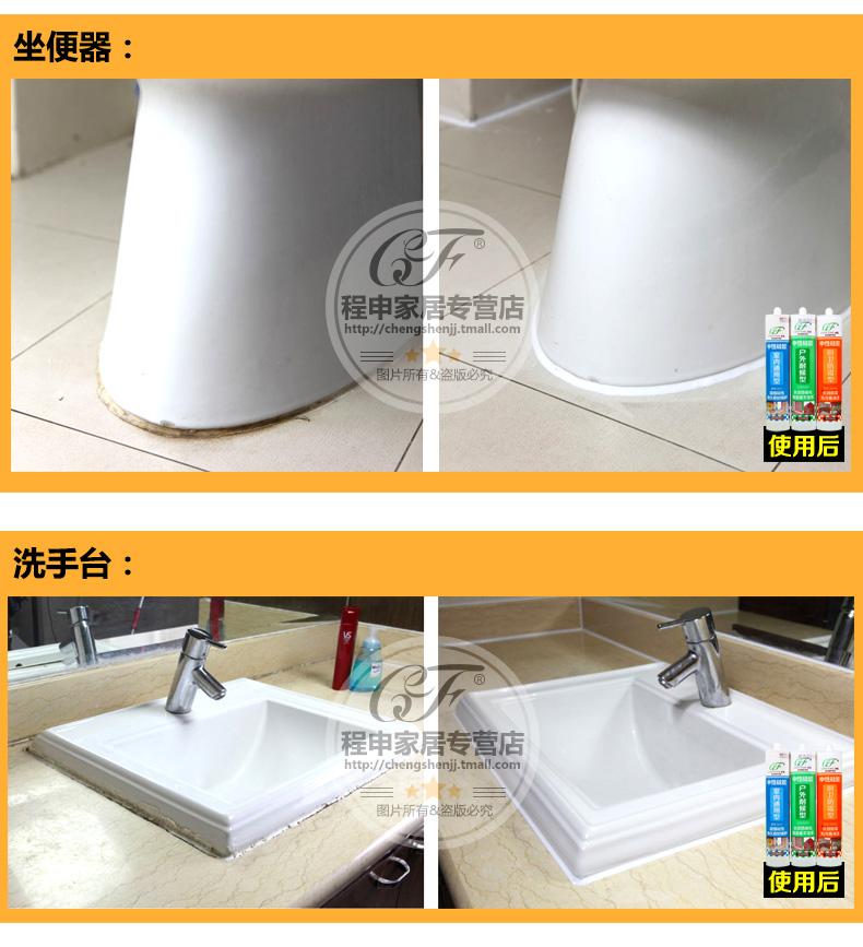 防水玻璃胶密封胶结构胶耐