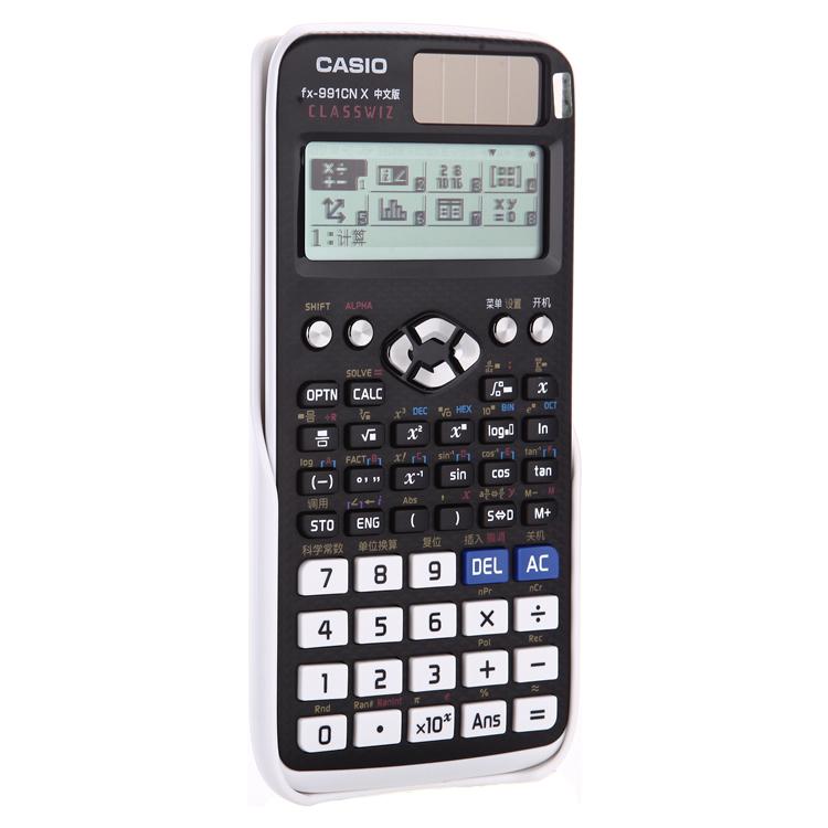 卡西欧fx-991cnx素材计算器,故事用中文高考函数高中考试写作学生科学物理图片