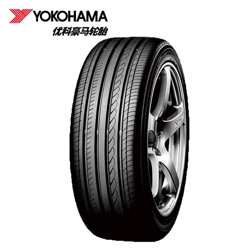 优科豪马(横滨)轮胎225-45R19 92W V551适用马自达阿特兹