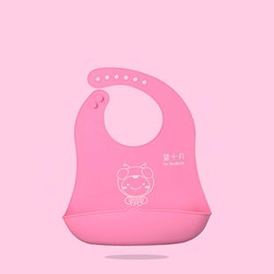 望十月 宝宝围嘴饭兜硅胶防水衣大码婴儿童小孩喂吃饭围兜兜超软