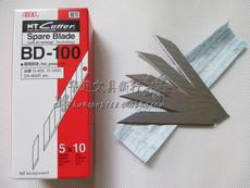 Лезвия канцелярские NT CUTTER BD-100 30