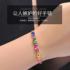 缘彩珠宝 彩色蓝宝石手链 18K金镶钻石手链女 国检证书