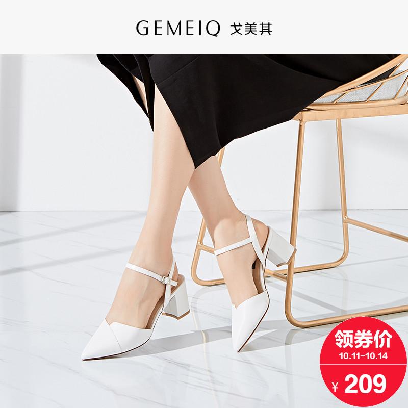 戈美其2018夏季新款粗跟凉鞋女尖头一字扣带时尚包头通勤女鞋子潮