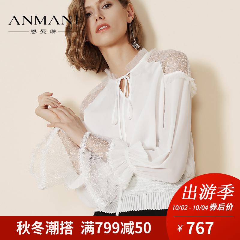 ANMANI-恩曼琳18秋冬新立领系带拼接收腰喇叭袖雪纺衫EAN8CA64