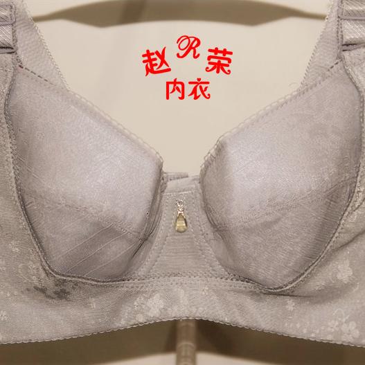 赵荣_赵荣内衣
