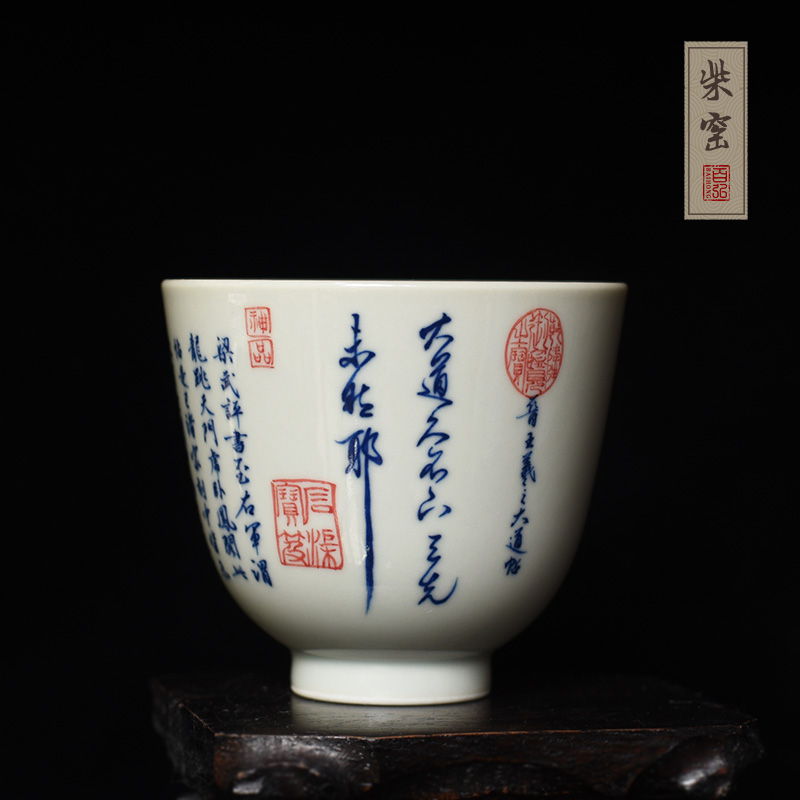 Hundred hong maintain wang xizhi calligraphy masters cup single CPU jingdezhen tea cups handwritten avenue post burn sample tea cup