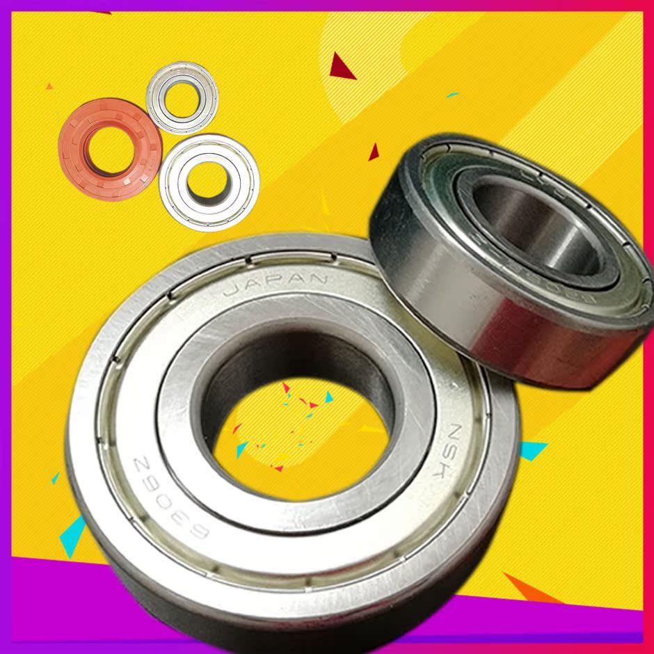 适用于海尔滚筒洗衣机xqg50-wn550tsia,xqg50-wn500xi轴承水封_7折