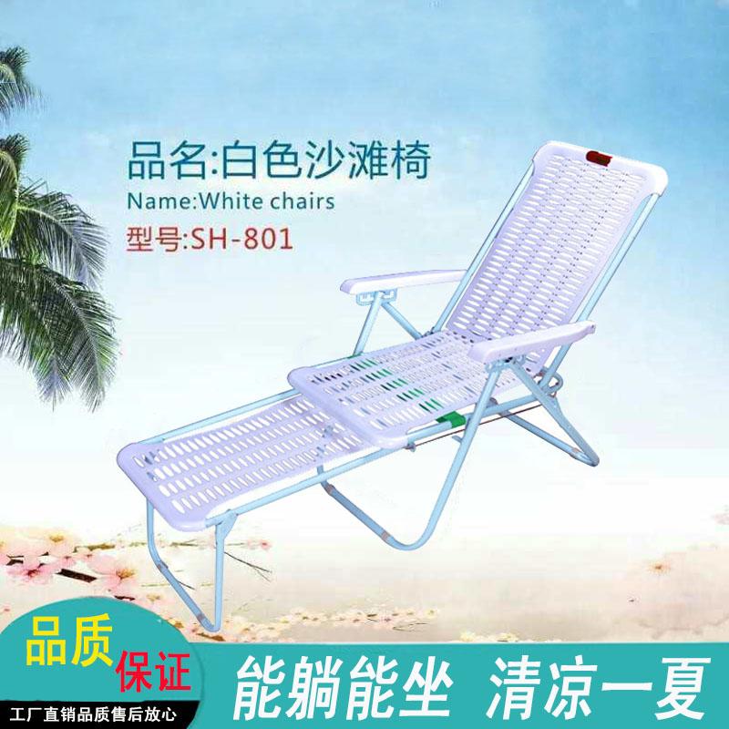 Reclinerfold lunch break sleep pregnant women beach chair leisure bamboo chair summer cool back old lazy plastic chair