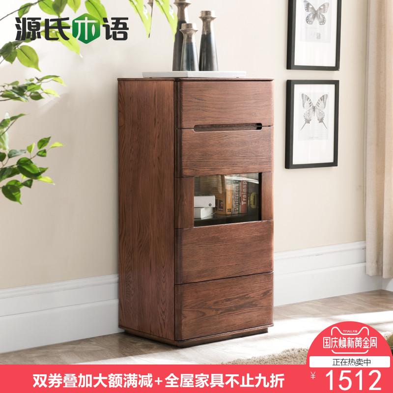 源氏木语实木电视柜边柜简约橡木客厅组合柜北欧现代木蜡油展示柜