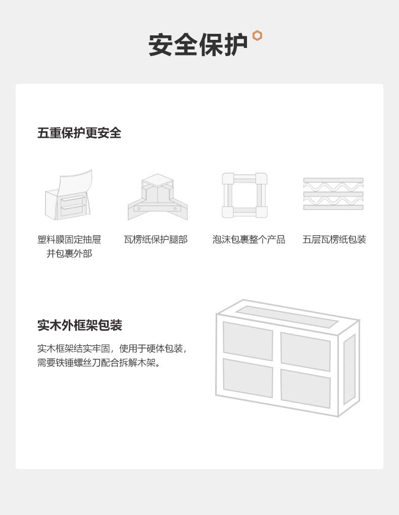橡木模板-790_10.jpg