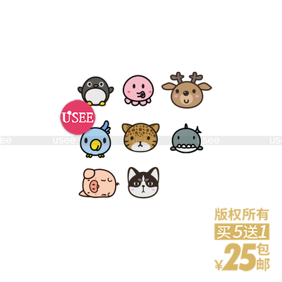 [USEE 哟喜]Original Tattoo Stickers Waterproof Cute Animals Deer Penguin Cat Color Men and women Durable Korean Stickers