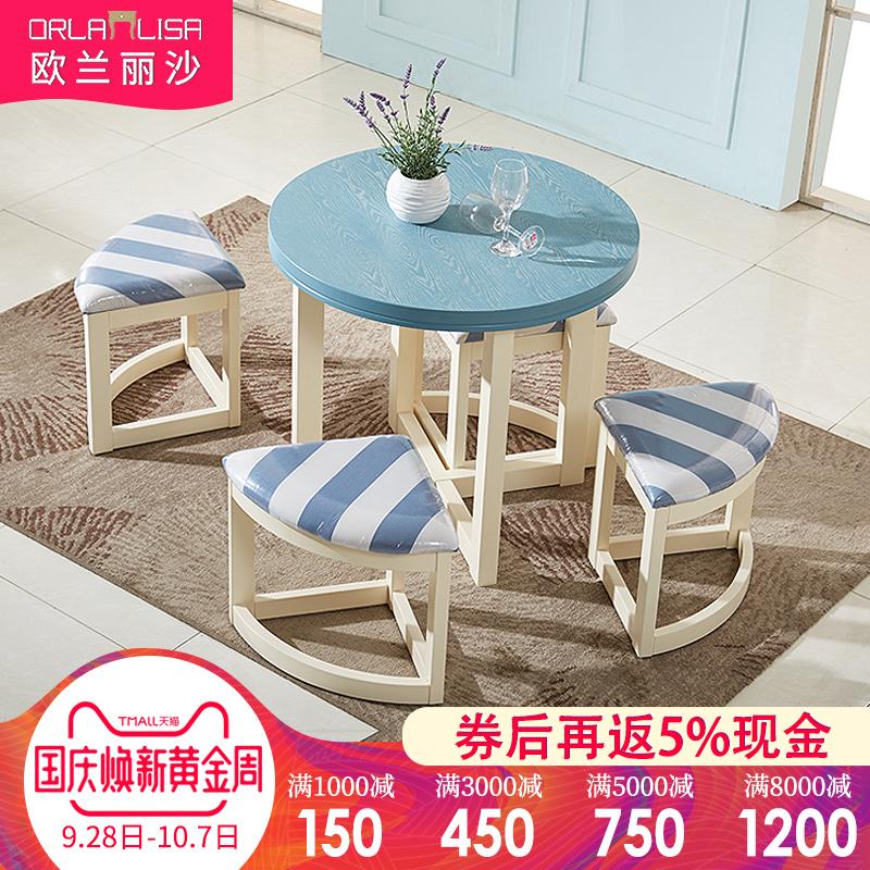 地中海实木小圆桌简约小户型餐桌椅组合4人洽谈桌蓝色家具咖啡桌