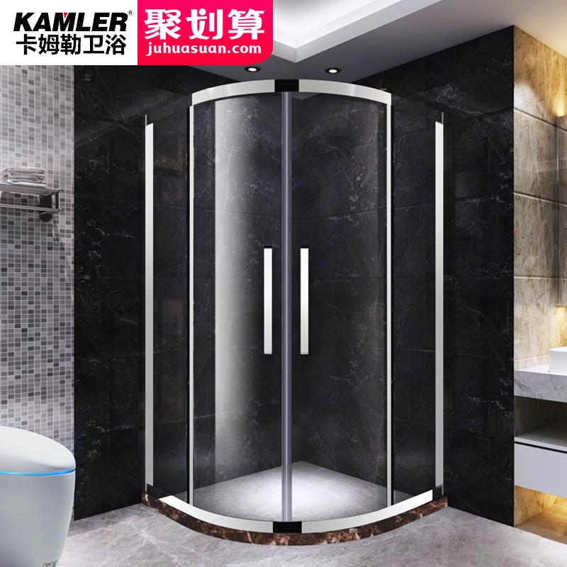 卡姆勒定制淋浴房整体不锈钢弧扇型洗澡间淋浴隔断浴室移门依度