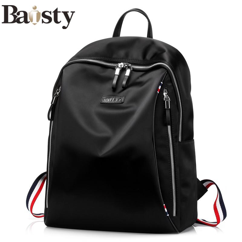 男士双肩包韩版潮流背包牛津布情侣休闲学生书包女时尚电脑旅行包
