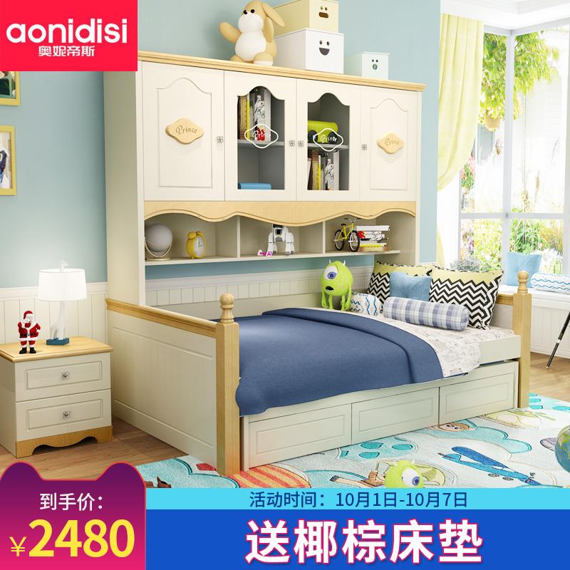 奥妮帝斯儿童床实木衣柜一体带拖床母子床多功能储物子母床高低床