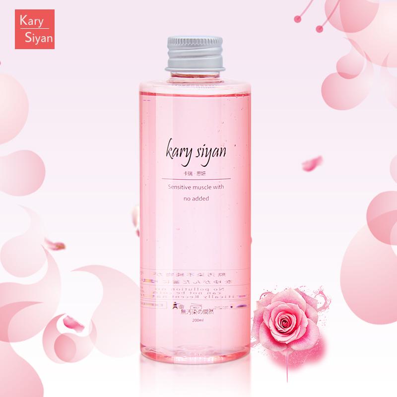 大马士革玫瑰纯露爽肤水补水保湿
