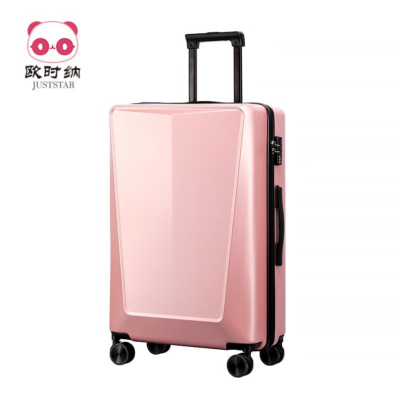 欧时纳拉杆箱20寸万向轮旅行箱男24登机密码箱小清新箱子行李箱女