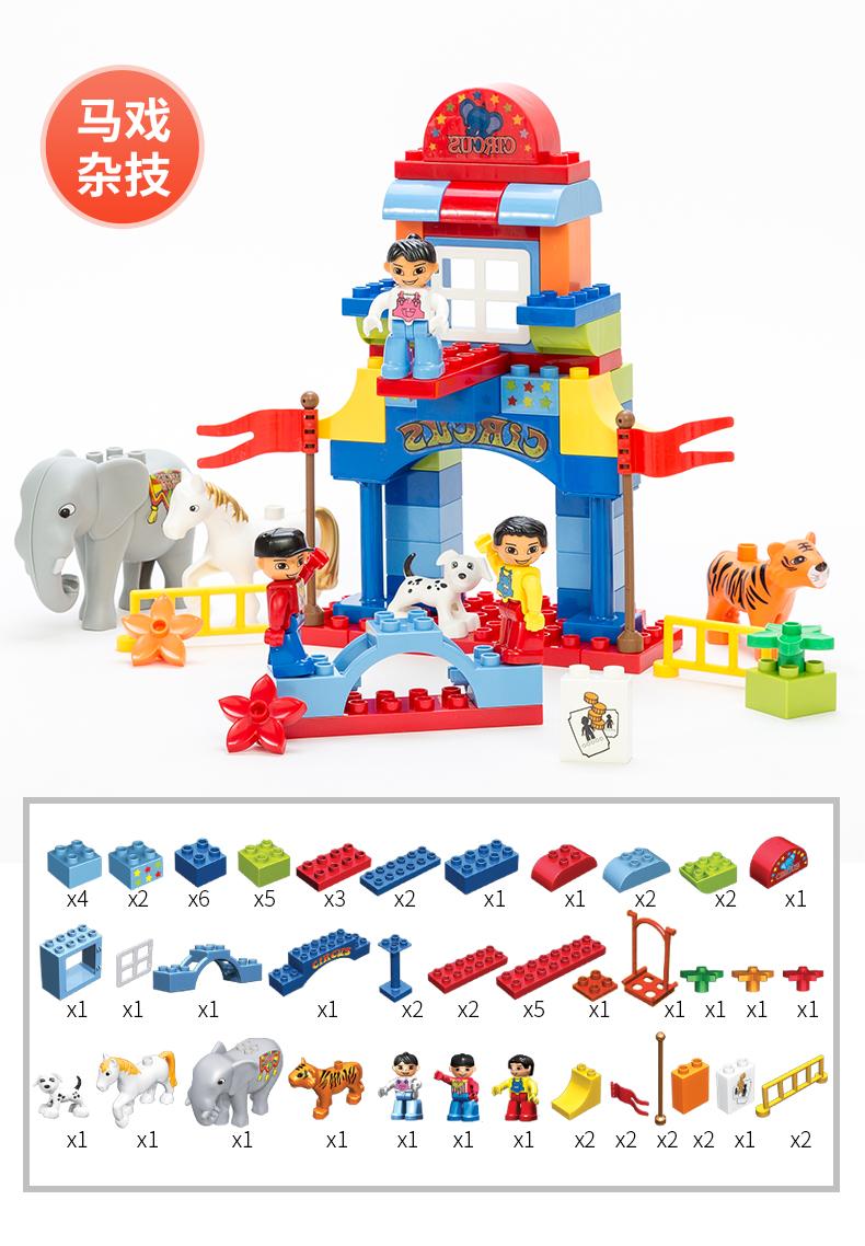 拼装乐高兼容小颗粒玩具大资料积木3-6岁儿童节火车诗人益智早教恐龙北京娃娃阿鲁礼物图片