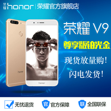Mobile phone Glory honor Honor/v9 6G