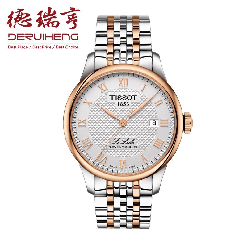 瑞士TISSOT天梭手表力洛克系列钢带80机械男表T006.407.22.033.00