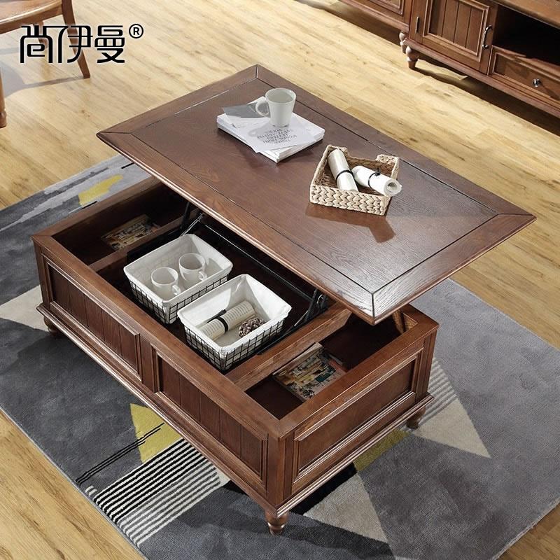 尚伊曼 实木升降茶几 多功能美式乡村客厅家具 茶几电视柜组合