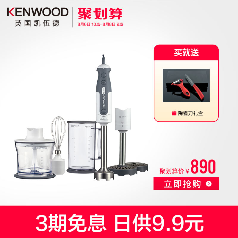 kenwood/凯伍德多功能家用料理棒hdp404wh
