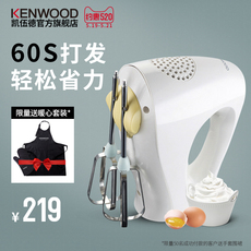 Миксер Kenwood 0whm220012 HM220