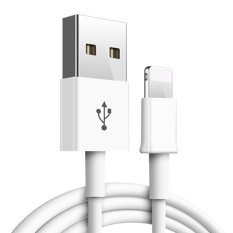 iPhone6数据线6s原装正品苹果5加长5s手机7Plus充电线器六8p加长X快充se单头ipad4平板电脑iphon