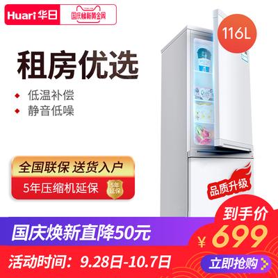 Huari-华日电器 BCD-116LFA 电冰箱小型双门式家用冷藏冷冻双开门