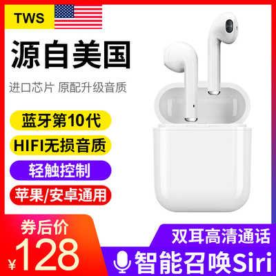 无线蓝牙耳机苹果通用迷你超小跑步运动双耳入耳式Case Cube/果立方 X挂耳式适用iPhone7耳塞式8p开车6可接听