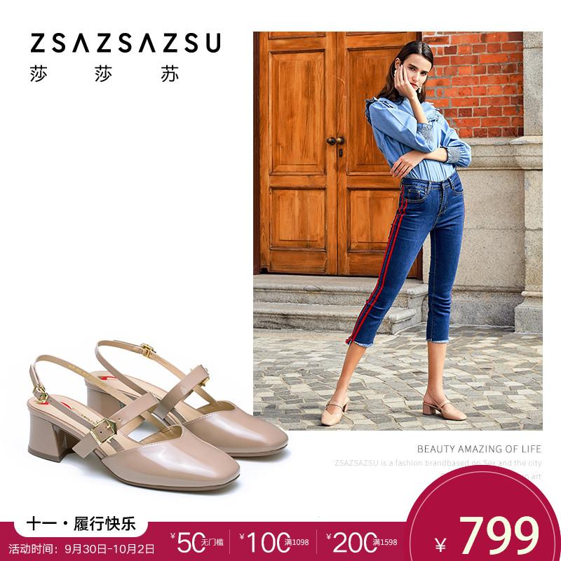莎莎苏女鞋2018新款粗根方头单鞋玛丽珍鞋ZA98122-10