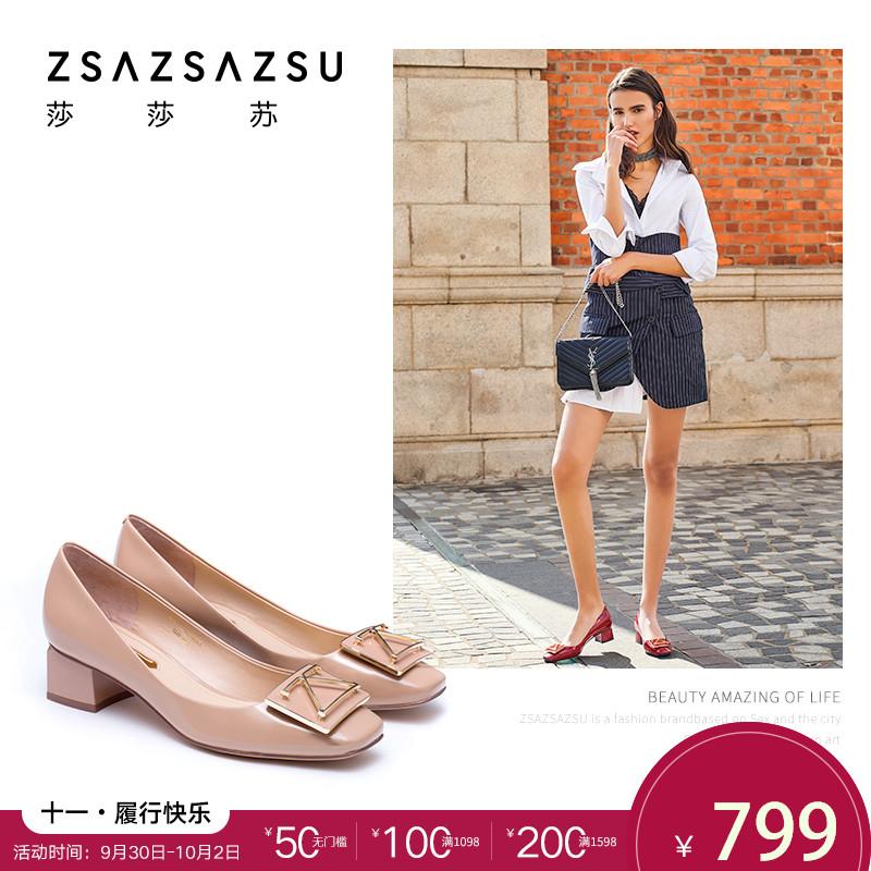 莎莎苏2018新款时尚漆皮方头中跟粗跟单鞋ZA98121-11