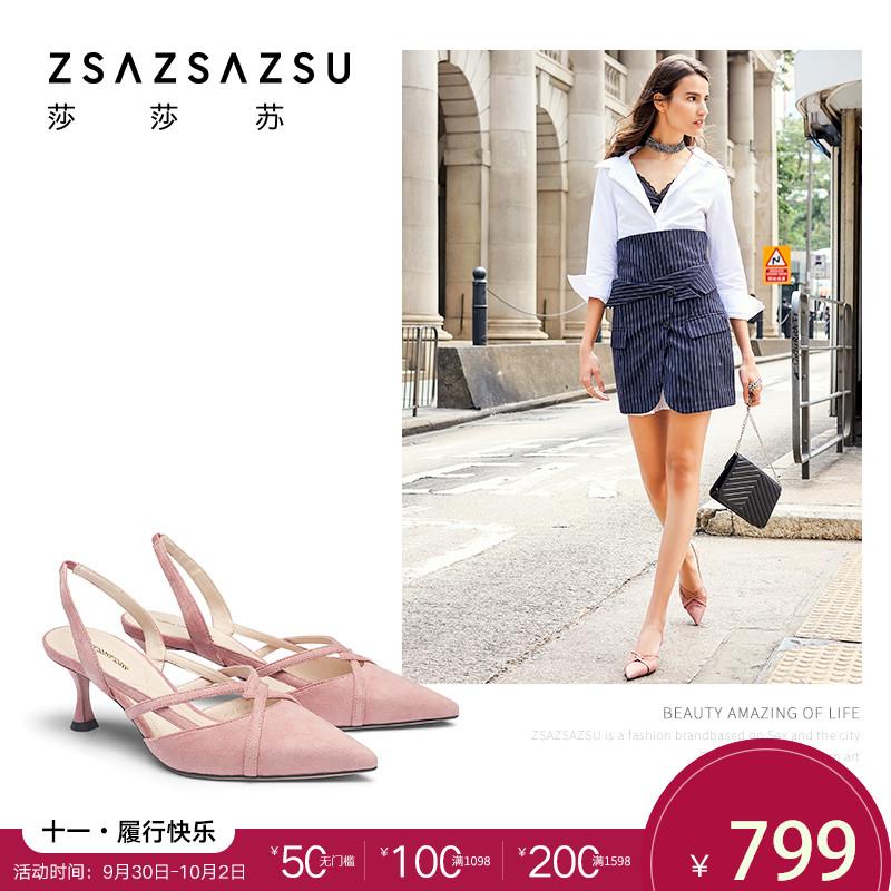 莎莎苏2018新款磨砂单鞋女中跟 粉色绑带尖头后空鞋ZA98189-13