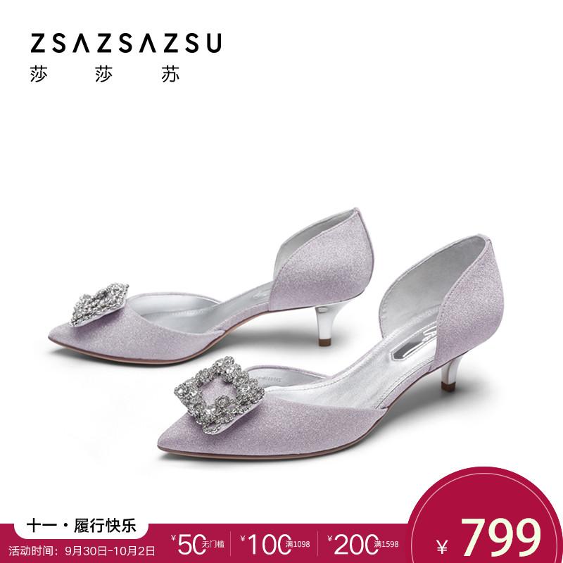 莎莎蘇2018新款女鞋輕奢閃鉆高跟鞋婚鞋單鞋ZA98108-80