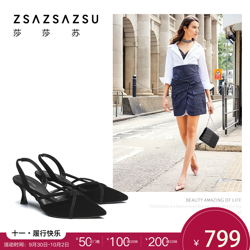 莎莎苏2018新款磨砂单鞋女中跟 黑色绑带尖头后空鞋ZA98189-12